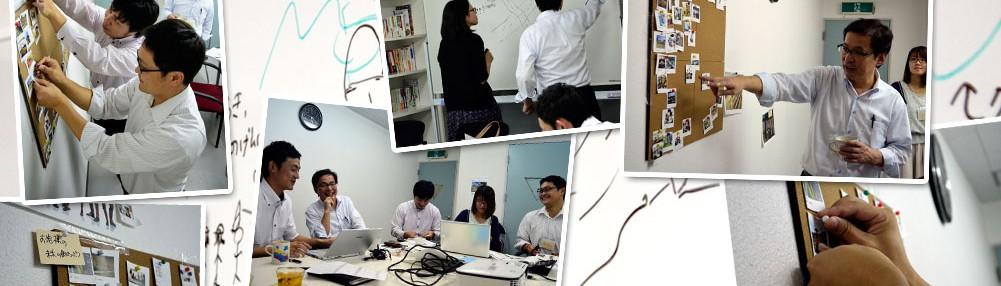 ビジョンデザインプログラム 企業ビジョンを1枚のポスターにする研修